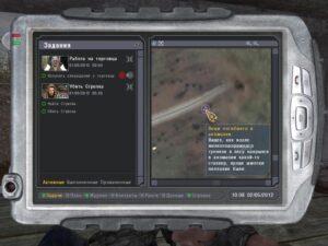 Сталкер Тень Чернобыля - тайник у железнодорожного туннеля